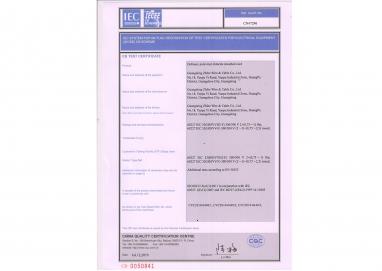 用于电气设备测试证书(IECEE)相互识别的IEC系统cB方案