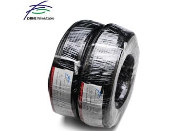 深圳RVV(52)3Cx0.5