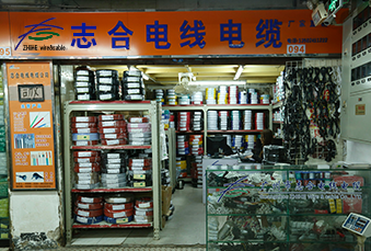 Guangzhou Business Department